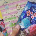 Japan Candy Box   Receba doces tradicionais do Japão em qualquer lugar do mundo!, Deveserisso