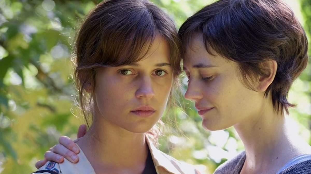 Cartaz do filme Euforia