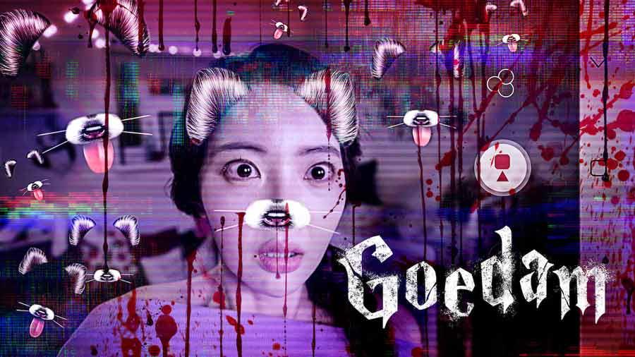 Cartaz do filme Goedam - O Filme